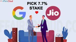google and jio