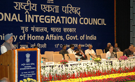 The Prime Minister, Dr. Manmohan Singh addressing the 14th meeting of the National Integration Council (NIC), in New Delhi on October 13, 2008. The Union Home Minister, Shri Shivraj V. Patil and the Chairperson, UPA, Smt. Sonia Gandhi are also seen.
