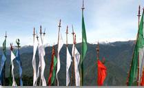 home_bhutan