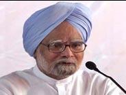 Foremer pm Manmohan Singh