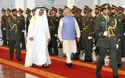 The Prime Minister, Shri Narendra Modi inspecting the Guard of Honour on his arrival at Abu Dhabi on August 16, 2015. The Crown Prince of Abu Dhabi, His Highness Sheikh Mohammed bin Zayed Al Nahyan is also seen.