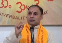 Acharya Vedshrami