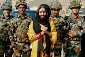 Swami Bal Yogeshwar Maharaj