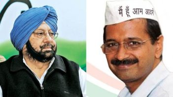 arvind kejriwal and Cap amrinder
