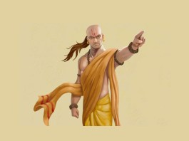 Chanakya Quotes