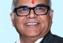 prof tankeshwar VC