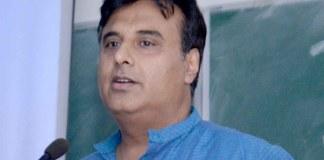 Rajneesh Katyal
