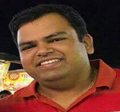 Mukesh Pandey , IAS