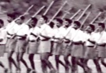 RSS Indo China War