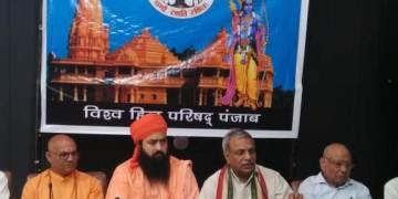 Ram Mandir in Ram Janambhoomi Ayodhya