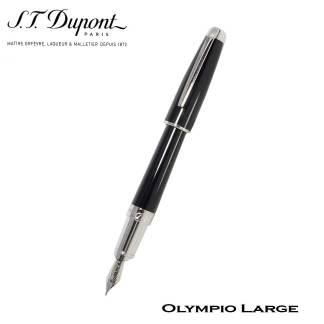 Dupont Olympio Large