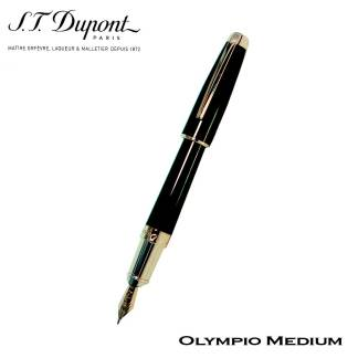 Dupont Olympio Gold Trims
