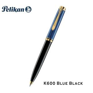 Pelikan K600 Ball Pen