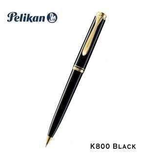 Pelikan K800 Ball Pen