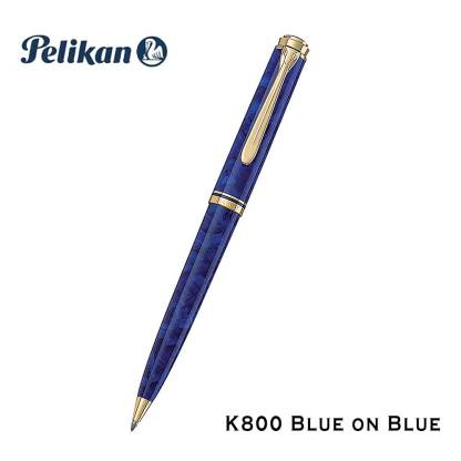 Pelikan K800 Ball Pen