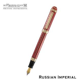 Metropolitan Museum Imperial Red Fountain Pen