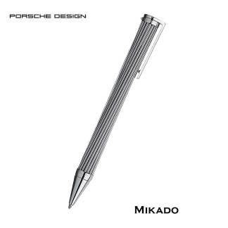 Porsche Design Mikado Ball Pen