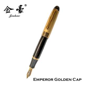 Jinhao Emperor Rose Gold Cap Fountain Pen