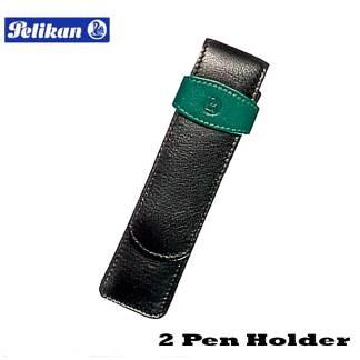 Pelikan Leather 2 Pen Case