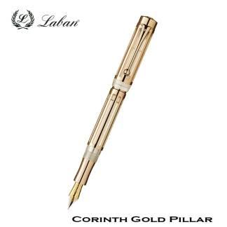 Laban Corinth Fountain Pen