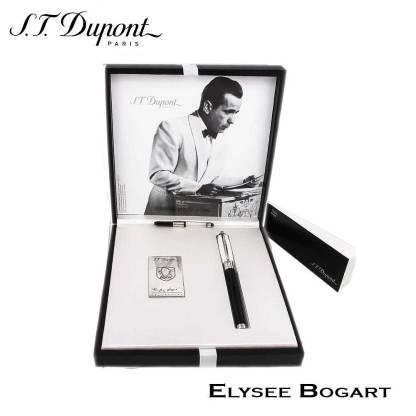 Dupont Bogart fine presentation box
