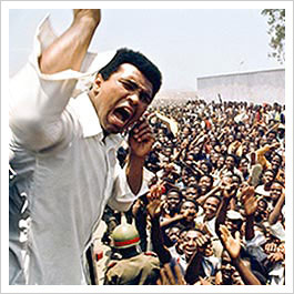 muhammad ali crowd