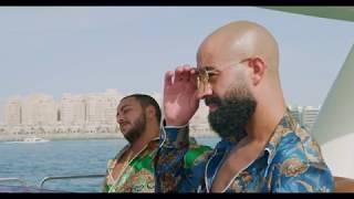 DJ AYMOUNE – Dinero ft LACRIM (English lyrics)