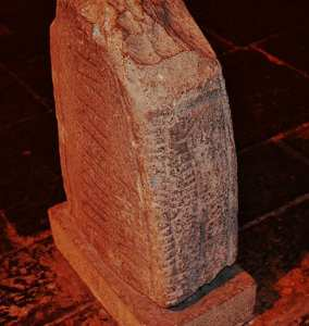 The Ogham Stone in St. Flannan's Cathedral with Runic writing - The Irish Place