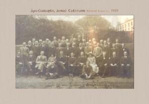 Ard Comhairle of the Aonach Tailteann 1922.
