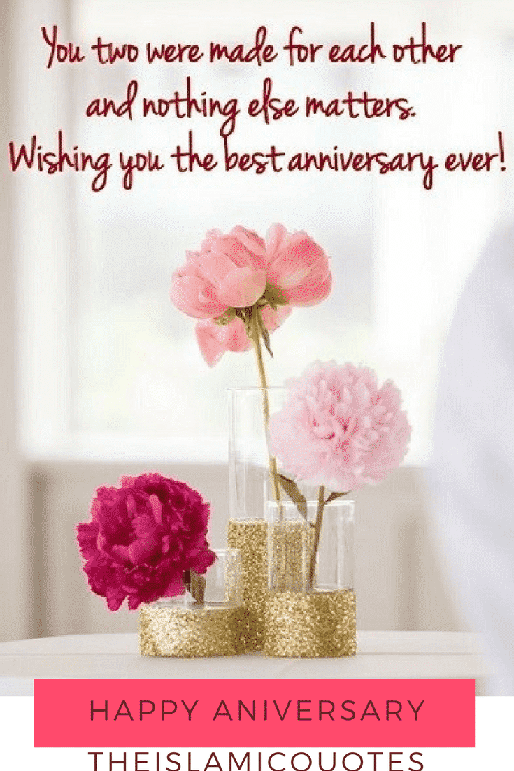 islamic anniversary wishes for