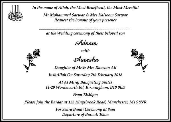 25 Ic Wedding Invitation Card Designs For Muslims