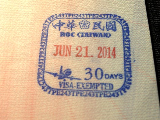 04 visa exempt stamp