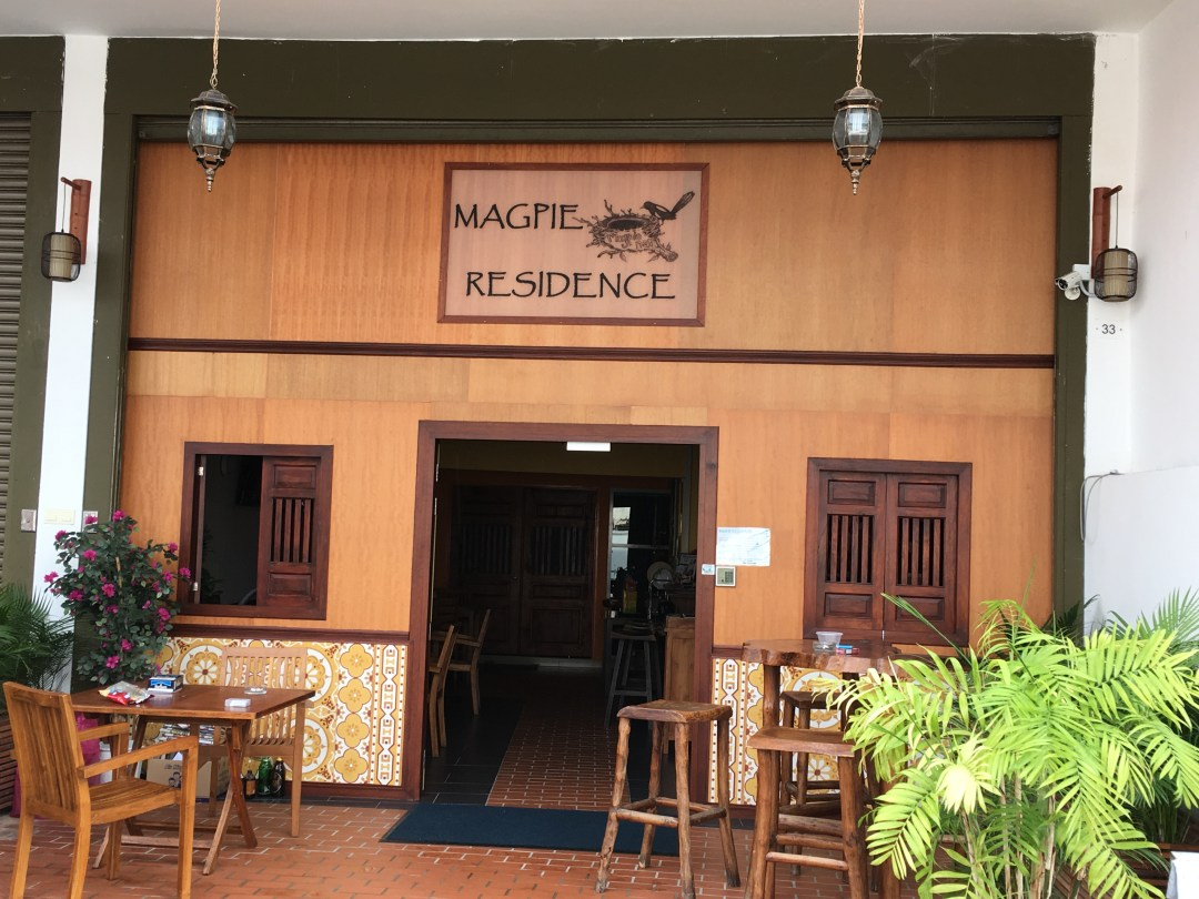 Entrance to Magpie Residence