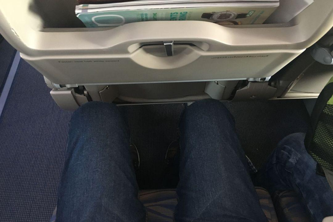 FlyDubai economy class seat