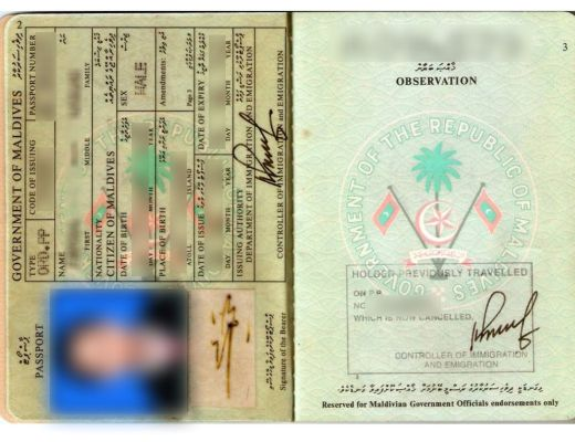 Maldives Passport