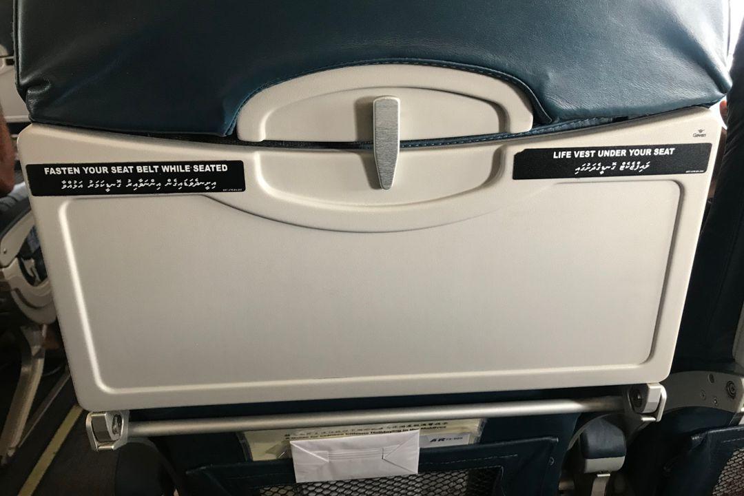 seatpocketflyme
