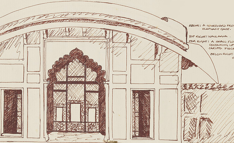Lahore Fort: Getting Started