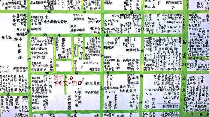 Leggere Gli Indirizzi In Giappone