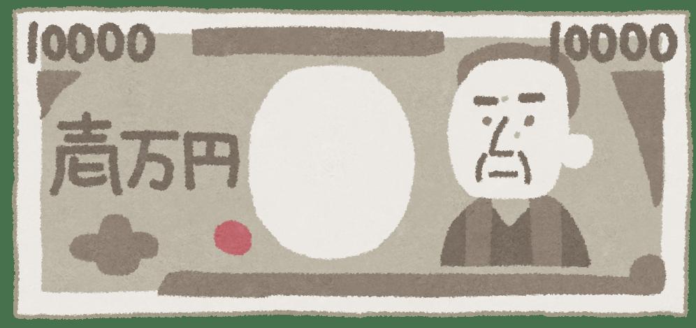 Datazione yen giapponesi monete