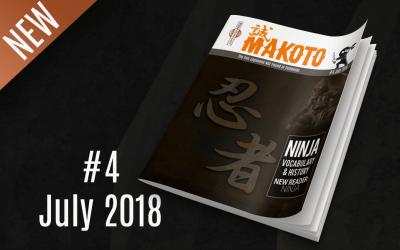 Makoto e-Zine #4 Audio Files