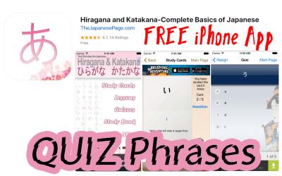 Hiragana and Katakana iPhone and iPad App Quiz Words