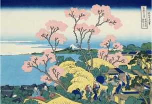 Image result for Shintoism spring paintings