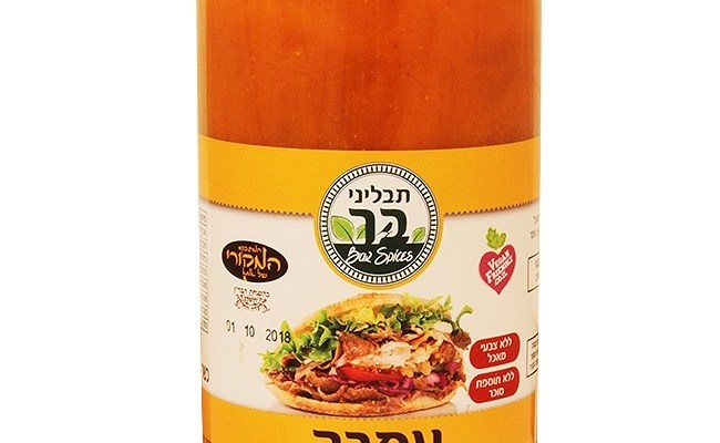 Amba Sauce Dip From Israel For Shawarma 500 Gram