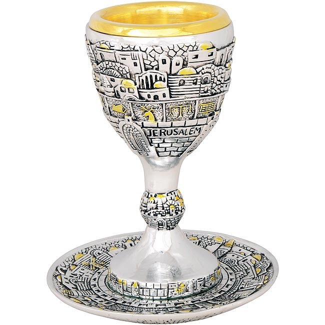 Jerusalem 12 Tribes Silver Lords Supper Cup  Holy Land Christian Gifts