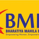 Bharatiya Mahila Bank recruitment of Probationary Officers