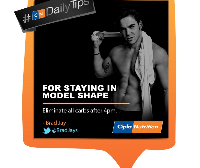 Cipla Daily Tips Feat Brad Jay