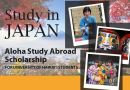 Want to study abroad