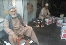 Kashmir Business News