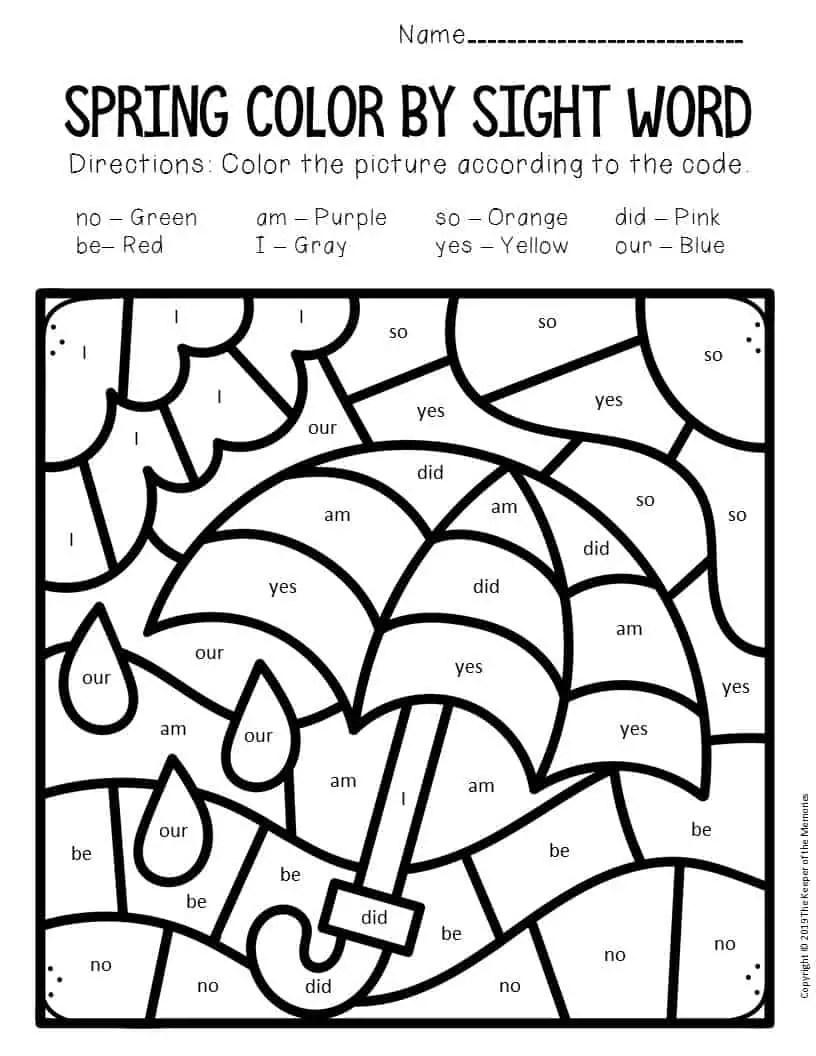Color by Sight Word Spring Kindergarten Worksheets