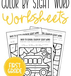 Color by Sight Word Back to School First Grade Worksheets [ 2560 x 1707 Pixel ]